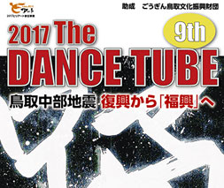2017 The DANCE TUBE 9th