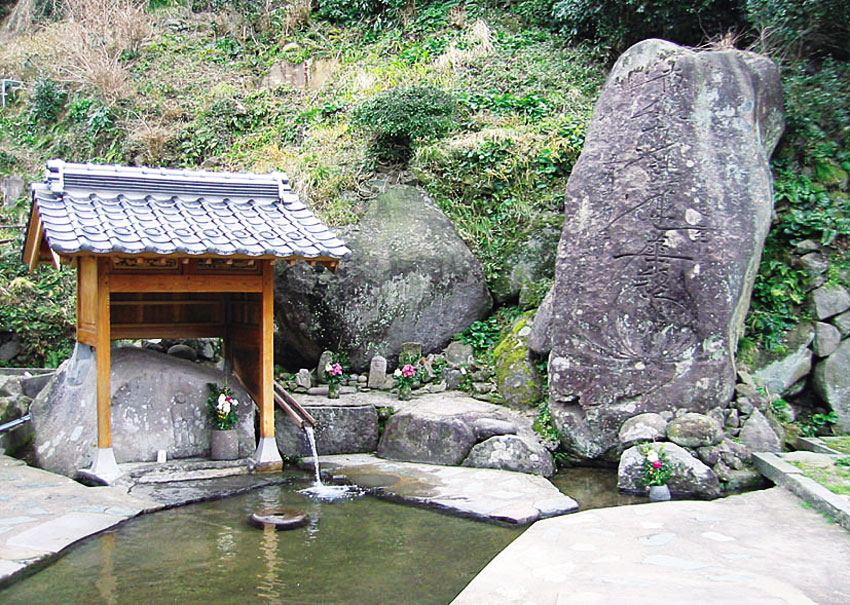 Uno Jizo Daki (Waterfall)